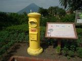 西大山駅 幸せを届ける黄色いポスト