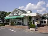 道の駅 東近江市あいとうマーガレットステーション あいとう直売館