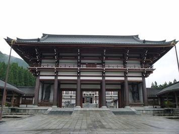 清大寺 中門