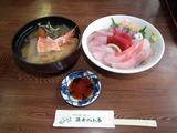 海上亭 地魚丼