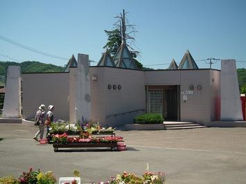 道の駅 スタープラザ芦別 トイレ