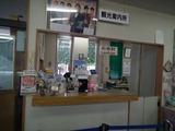 道の駅 しりうち 観光案内所
