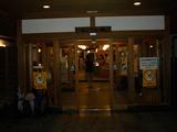 夜久野高原温泉入口