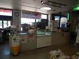 道の駅 スタープラザ芦別 アイスクリーム