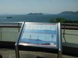 与島パーキングエリア 展望台からの眺め