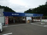 日本元気劇場 チケット売場