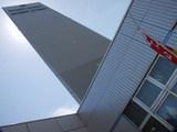 天王スカイタワーの外観