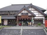 道の駅 会津柳津 観光物産館清柳苑