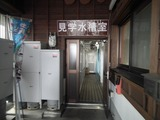 道の駅 北前船松前 見学水槽室