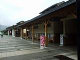 道の駅 日和佐 メインの建物