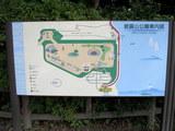 披露山公園案内図