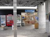 黄金崎クリスタルパーク ショップ、レストラン入口