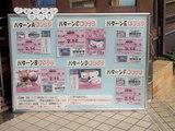 恋人岬 メモリアルカード