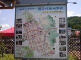 竜王町観光案内図