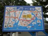 岡山ブルーライン案内図