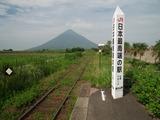 JR日本最南端の駅と開聞岳