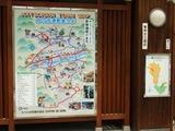 道の駅 紀の川万葉の里 かつらぎ町まっぷ