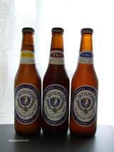 山口萩ビール「ちょんまげ」