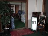 興雲閣 だんだんカフェ 入口