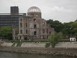 原爆ドーム 広島記念公園より
