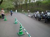 羊山公園 バイク規制