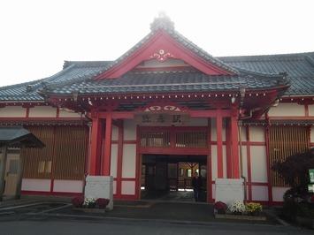 弥彦駅 駅舎