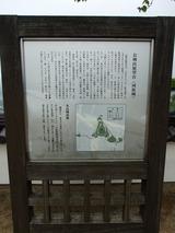 お城山展望台 河原城 紹介