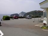 あいあい岬 駐車場