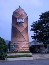 道の駅 とみざわ タケノコのモニュメント