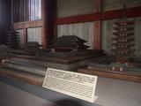 東大寺 創建当初の伽藍