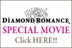 DiamondRomance