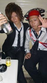 名古屋ホストクラブ