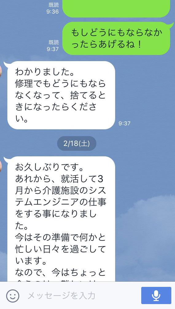 ピエロな名古屋ホストクラブの空模様ブログ                  名古屋ホストクラブ...