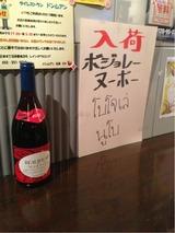 名古屋ホストクラブとタイ、バンコク料理屋、女子大