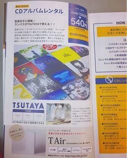 CD1-thumbnail2