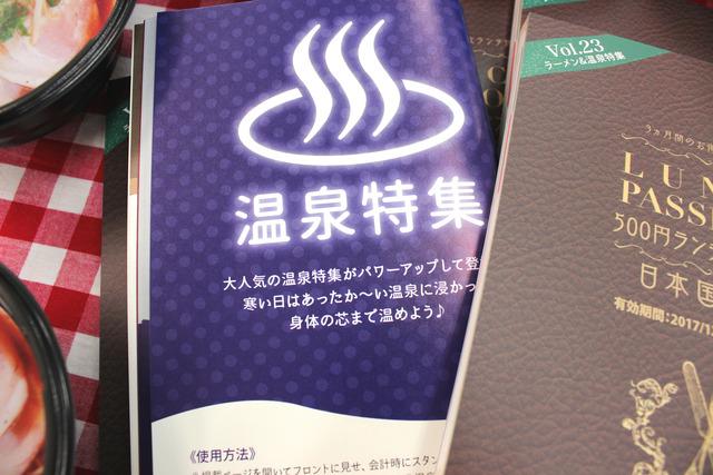 IMG_2508のコピー