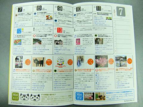 1406-hotkochi-02