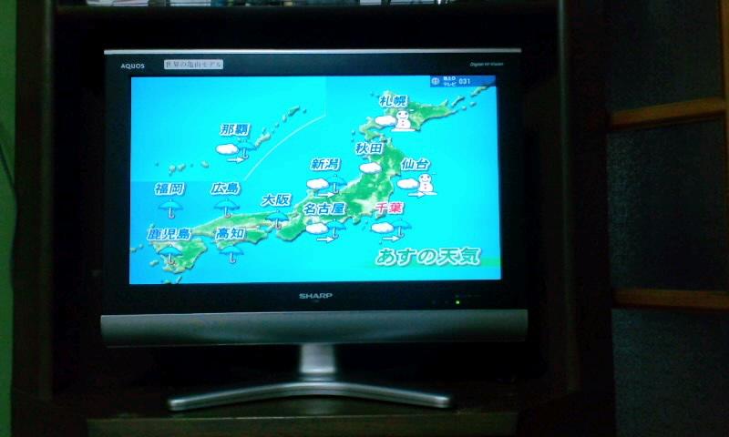 デジタル26V型テレビ