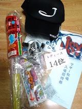 きょなん町白キス沖釣り大会2011賞品