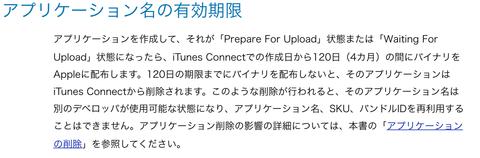 iOS120604-4