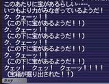 2007_10_13 08_26_52_kai.jpg