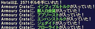 2006_06_26 00_14_03_2戦目.jpg