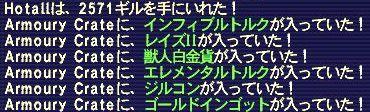 2006_06_25 23_49_52_1戦目.jpg