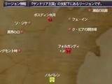 2005_10_31 01_59_34_フォルガンディ.jpg