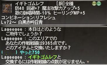 2006_06_25 03_23_02_kai.jpg