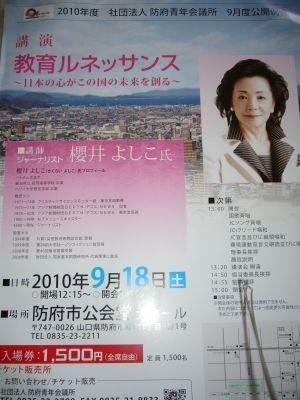 20100802_1247394