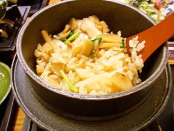 foodpic5417932