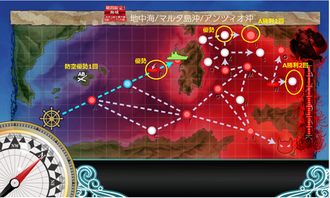 19夏E3-1-2ギミック2