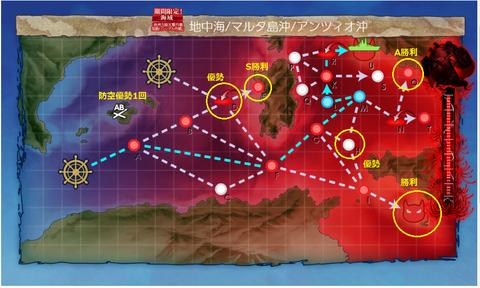 19夏E3-2ギミック