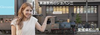 matsuyama2016